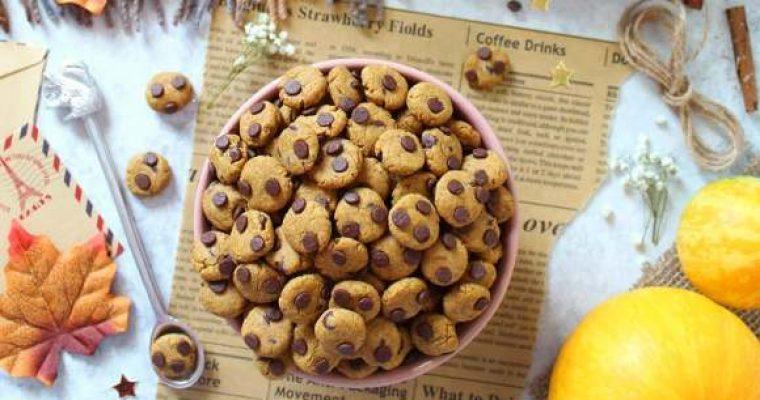 Cereali integrali cookies alla zucca vegan